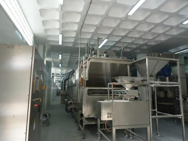 New Roastery Factory