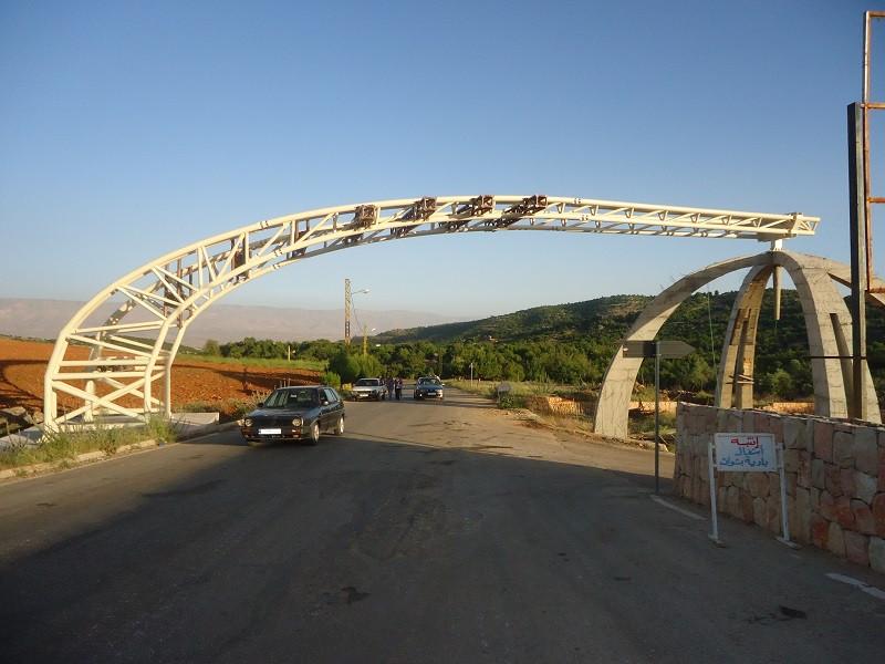 Steel Arch - Bechwat