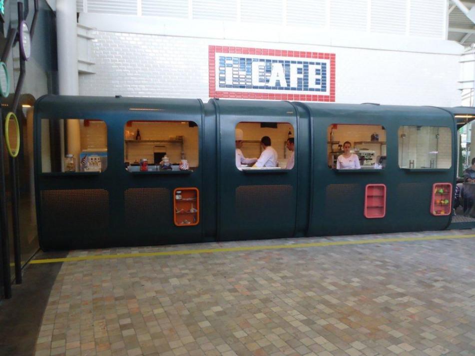 I-cafe - ABC Ashrafieh